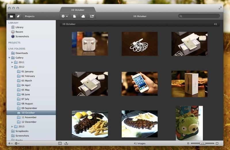 Pixa Gallery Folder